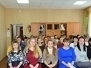 Городское заседание Школы молодого воспитателя ДОУ по теме «Организация эффективного социального взаимодействия дошкольников с ОВЗ»